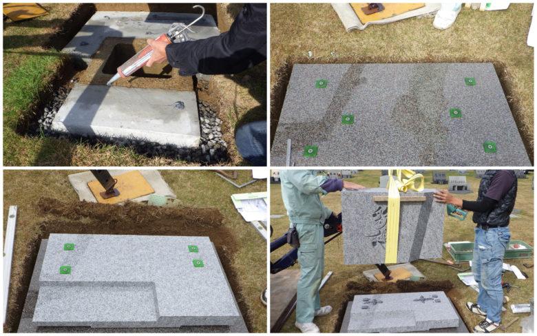 「震度」に対応した墓石免震施工