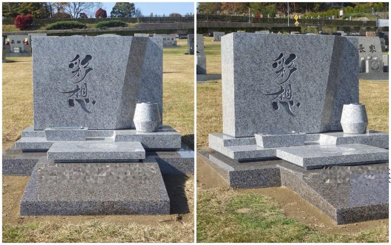 納骨室に水が入らない芝生墓地デザイン墓石