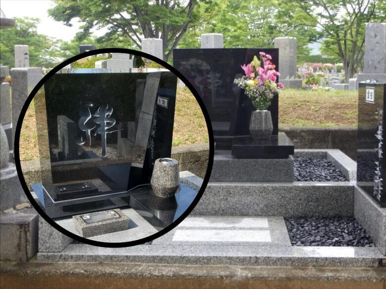 インド産黒みかげ石「MU」×カーサメモリア「TEN-NI」