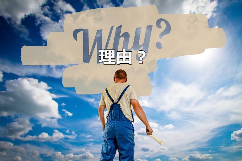 中国で国産墓石をつくる理由?
