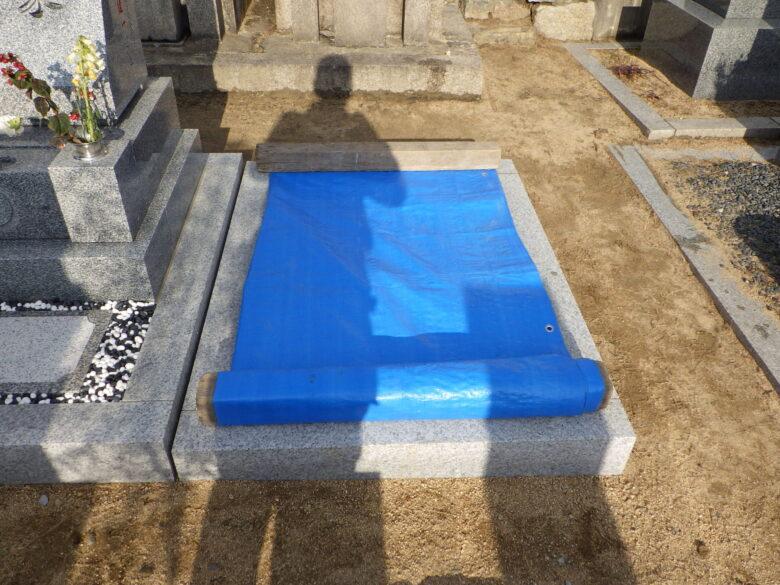 墓地基礎工事養生期間