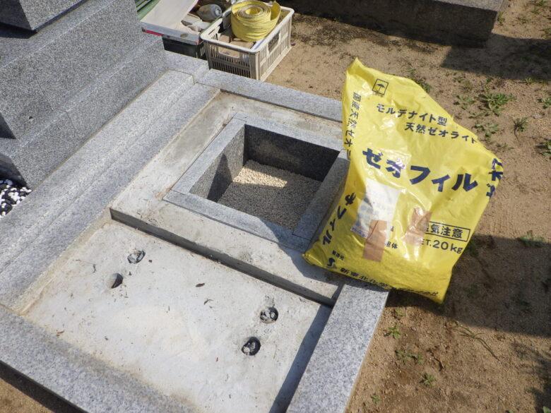 墓所納骨室内の湿度調整