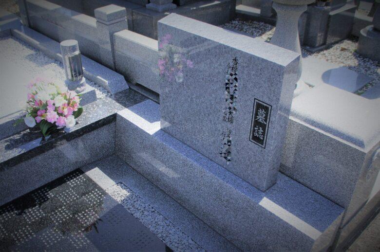 墓誌(霊標)は強風で倒れやすい